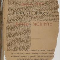 Les quatre Évangiles (geez) accompagnés de notes marginales en amharique.