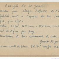 Carnets d'acquisition des manuscrits éthiopiens rapportés par la mission Dakar-Djibouti. Éthiopien 663 (1)