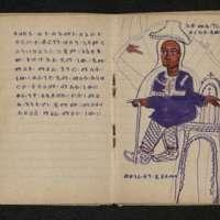 Ms.48    Ms. écrit à Addiet par un prêtre de Dima, 60 ans, en avril 1929. Mission Griaule (Amharique, français, dessins à l'encre)