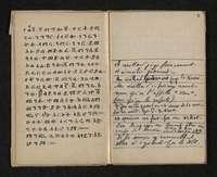 Ms.32 Peintre de Zarabrouk, Proverbes de Godjam (Amharique, français) p. 3