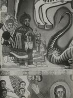 Portrait du Ras Haïlou dans une église